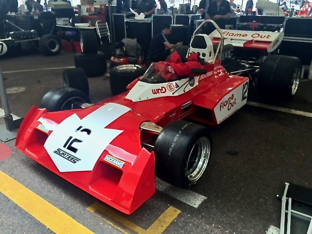 #12 Surtees TS 9B - 1971